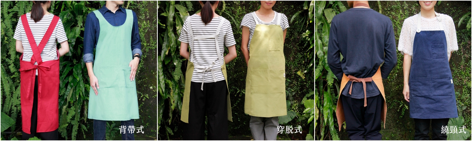 https://ecp.niceday.tw/product/2537/apron1.jpg